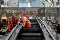 THE IRANIAN LABOUR LAW OVERVIEW